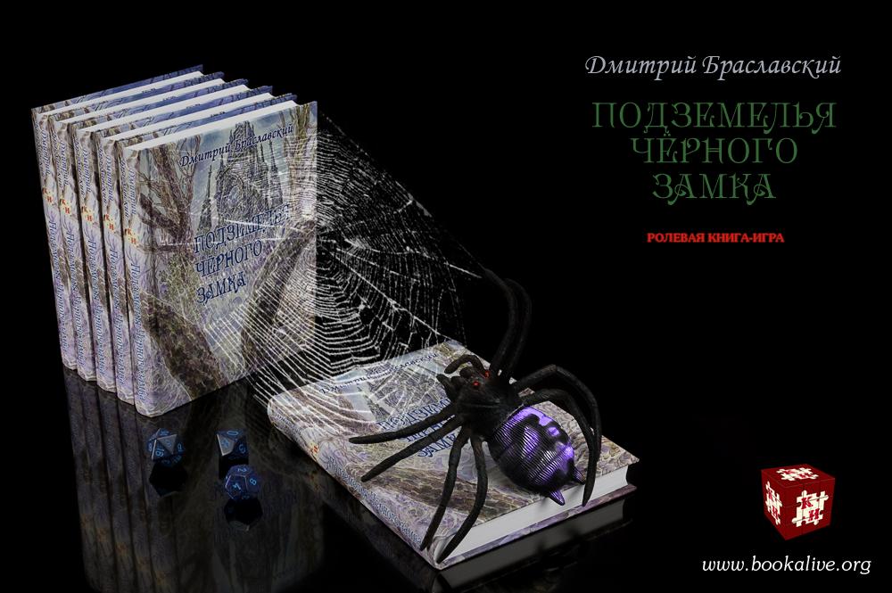 ПЧЗ-постер