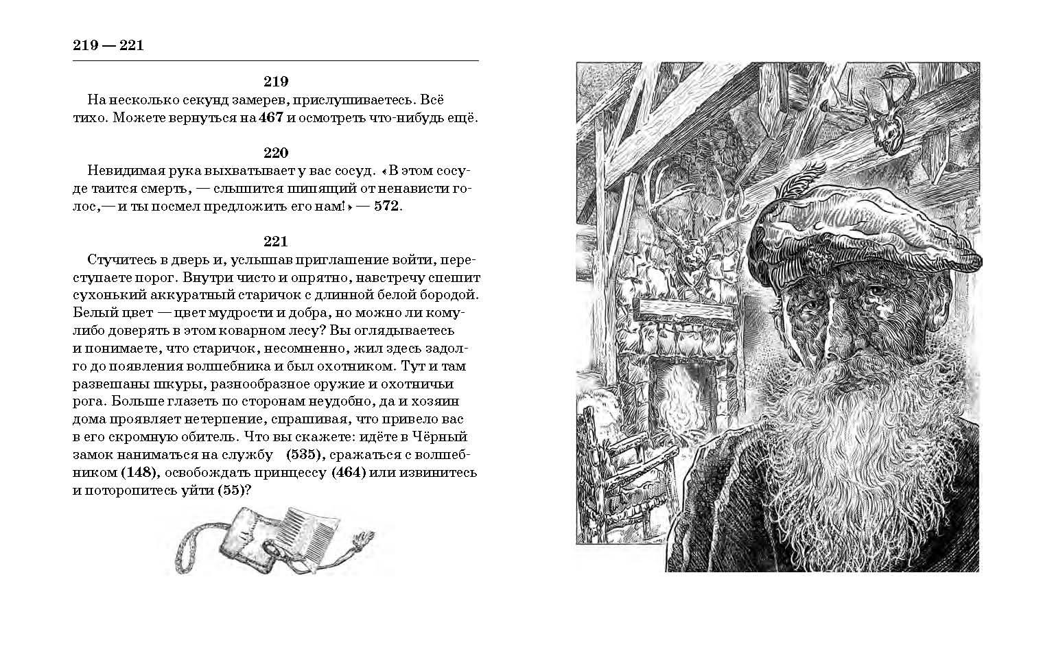 Браславский дмитрий книги скачать бесплатно